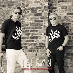 Tehran music video  - Photo by: Ali Kheradvar